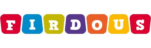 Firdous Replica For Sale