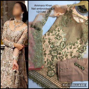 Pakistani chiffon suits style, new style of chiffon suits, latest style of chiffon dresses, chiffon shirts style 2018, chiffon dress style, chiffon suit style, new style chiffon dresses, new style chiffon dresses 2018, chiffon shirts style, chiffon dress style 2018,