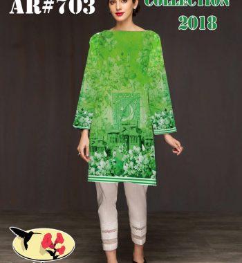 14 august shirt design, shirt for 14 august, 14 august shirts online, 14 august t shirts for sale, t shirts 14 august, 14 august t shirts design, Pakistan 14 august t shirts, 14 august t shirts online
