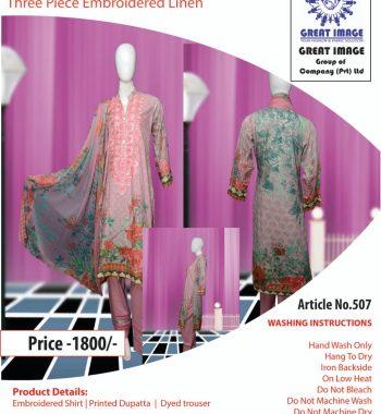linen by unique image with price, unique linen 2018 with price, unique Designer Linen, linen by Unique 2018 with price, unique linen 2018 eid collection, master linen by Unique