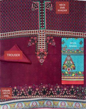 Maria B designer khaddar collection 2018, 2018 collection of Maria B, Maria B 2018 collection, khaddar Maria B designer, Red and blue Maria B designer khaddar replica collection 2018