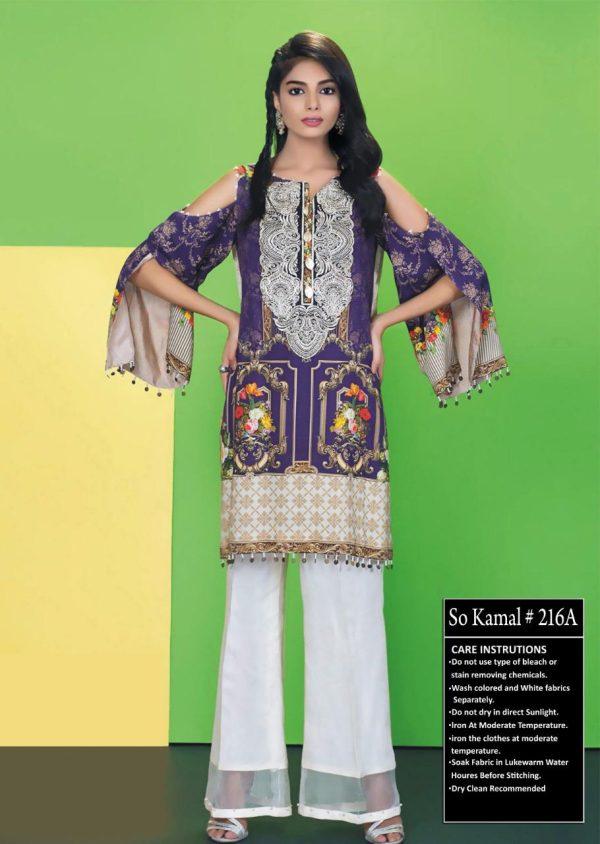 Pakistani Replica Dresses