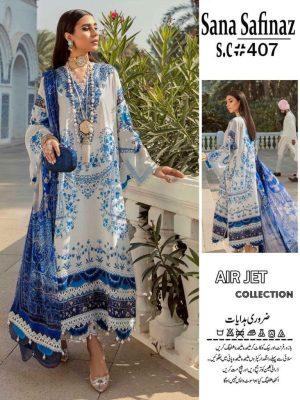 pakistani lawn dresses online shopping